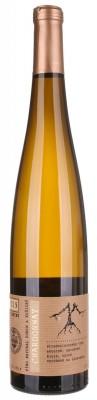 VÍNO NATURAL Domin & Kušický Chardonnay BIO 0,75L, r2019, bl, su